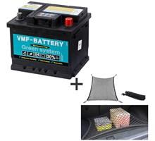 Bundel: VMF GREEN SYSTEM 12V 44Ah + Bagagenet